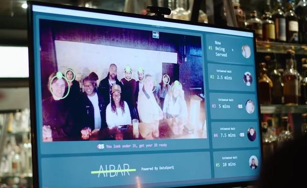 מכות בבר (צילום: צילום מסך מתוך יוטיוב)