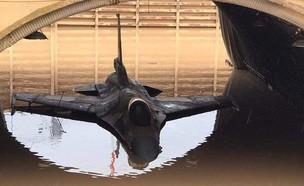 המטוס שנפגע מהצפה