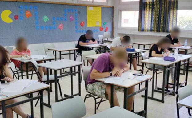 לומדים בכיתה (ארכיון) (צילום: מנשה לוי, חדשות)