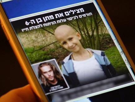 נוכלים משתמשים בתמונות ילדים שחלו בסרטן לאיסוף כסף
