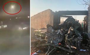 הפלת המטוס האוקראיני בטהרן (עיבוד: AP)