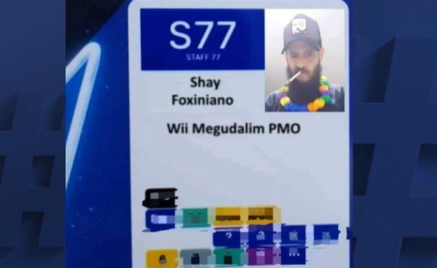 הציע בצחוק כרטיס VIP לאירוויזיון - ונעצר (צילום: מתוך חי בלילה, קשת 12)