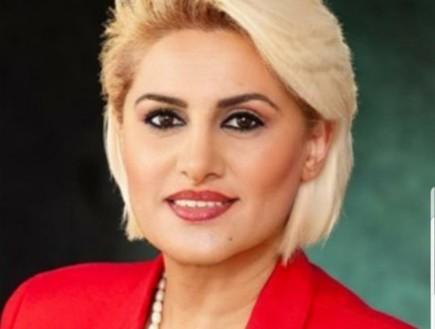 ז'אנה כהן, חברה של הזוג בפתח תקווה