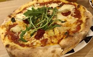 פיצה ארטישוק שמונים וחמש  (צילום: ריטה גולדשטיין, אוכל טוב)