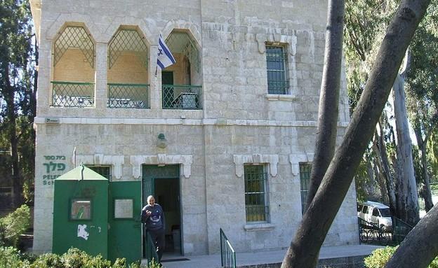בנות פלך ירושלים (צילום: חובב מתוך ויקיפדיה )