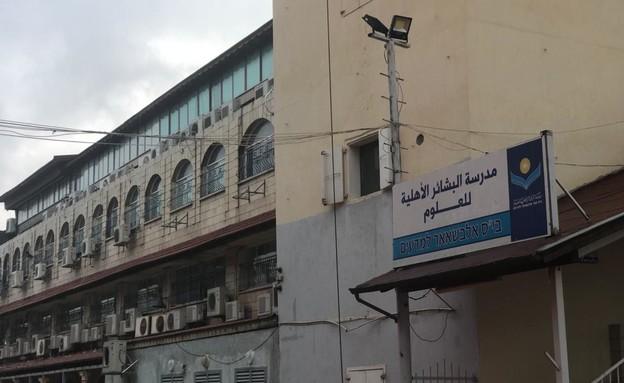 בית ספר אלבשאאר למדעים בסחנין (צילום: מנהל אמיר חאג' )