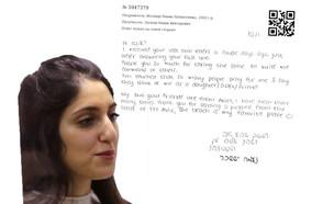 מיכתב שכתבה נעמה יששכר לחברים (צילום: ap)