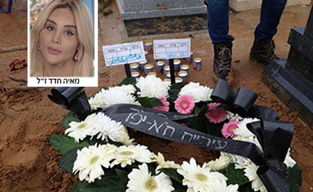 קבר, צעירה, טרנסג'נדרית, מאיה, חדד (צילום: החדשות 12)
