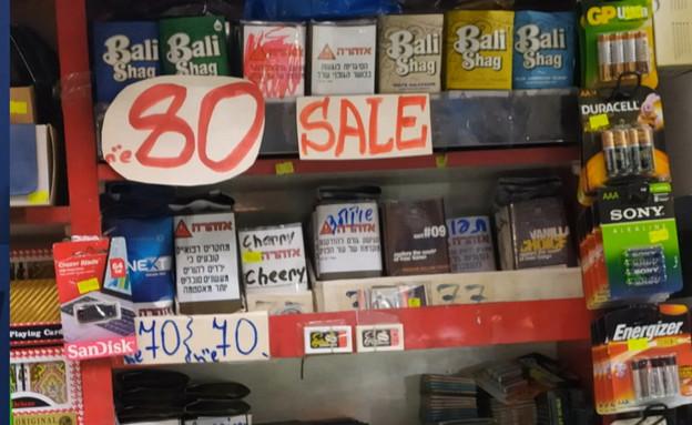 """השוק השחור של הסיגריות  (צילום: מתוך """"חי בלילה"""", קשת 12)"""
