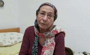 אסתר קריספיל, בת 87 שביתה הוצף