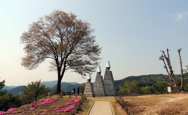 אנדרטת השלום על שם סוגיהארה