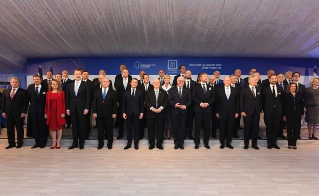 עשרות מנהיגים מהעולם בפורום השואה בירושלים
