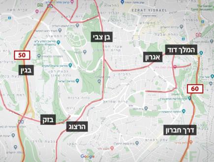 מפת החסימות לקראת ביקור המנהיגים בפורום השואה הבינלאומי