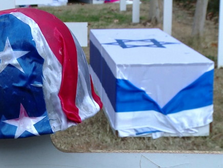 אירן מדמה קברים של יהודים