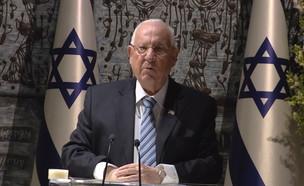 """הנשיא בקבלת הפנים לנוכחי פורום השואה (צילום: לע""""מ)"""
