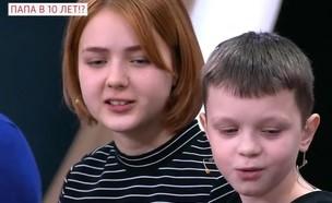 איוון ודריה (צילום: Россия 1, youtube)