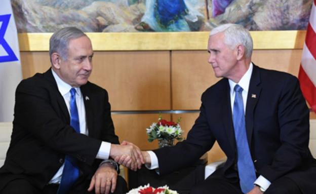 """בנימין נתניהו עם סגן נשיא ארה״ב מייק פנס (צילום: קובי גדעון , לע""""מ)"""