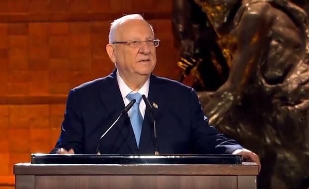 """הנשיא רובי ריבלין בטקס המרכזי ב""""יד ושם""""  (צילום: החדשות 12, החדשות12)"""