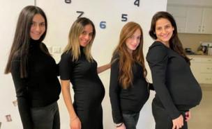 """ארבע גיסות בהריון בהפרש של חודש וחצי (צילום: מתוך """"פאולה וליאון"""", קשת 12)"""