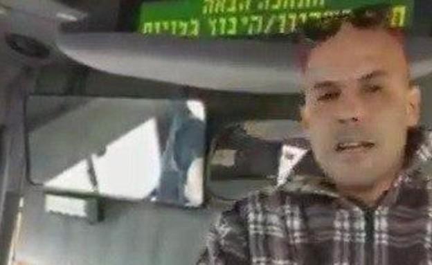החשוד בתקיפה של נהג אוטובוס (צילום: דוברות המשטרה)