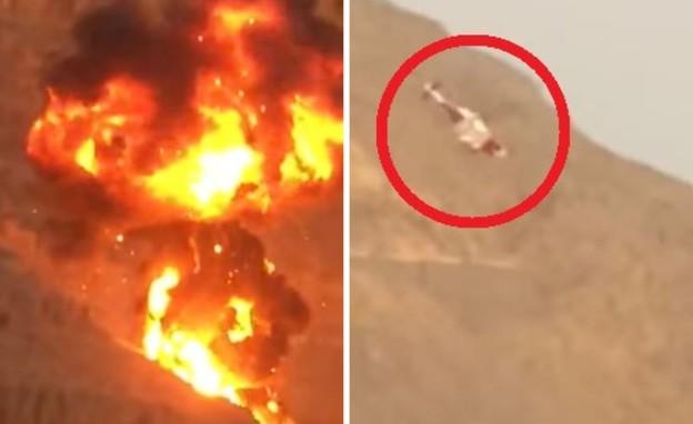 ההתרסקות של קובי (צילום: aviatrix99, youtube)