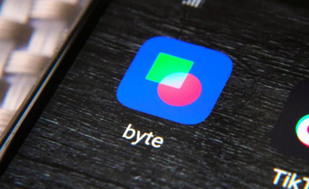 Byte  (צילום: Ascannio, ShutterStock)