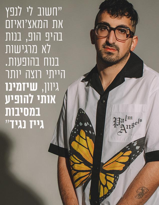 מיכאל סוויסה (צילום: רן יחזקאל)