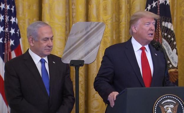 טראמפ מציג את תוכנית השלום