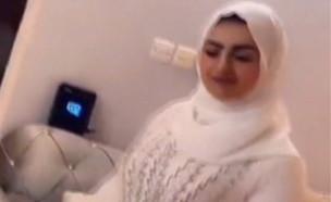 סעודית שחוגגת את גירושיה מבעלה
