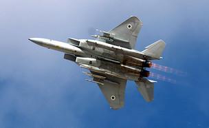 F-15 (צילום: ארכיון, אתר חיל האוויר)