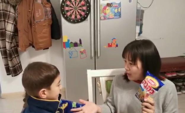 משפחות ישראלים בסין