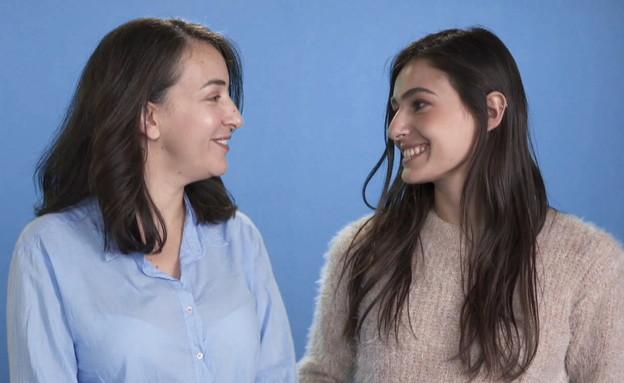 לוסי איוב ולוסי אהריש נפגשות (צילום: תאגיד השידור)