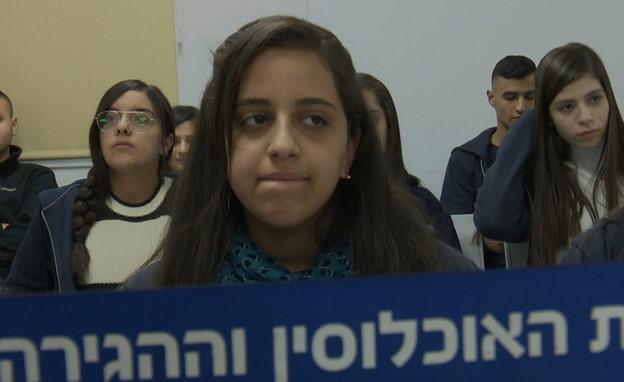 תושבי המשולש שחוששים מהמדינה הפלסטינית