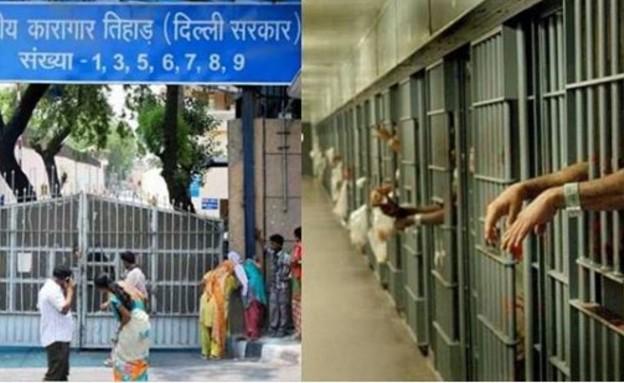 בית כלא בהודו (צילום: אינסטגרם)