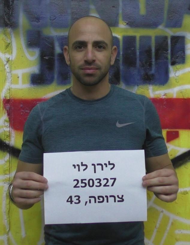 לירן לוי נינג'ה ישראל, פברואר 2020