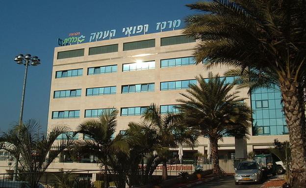 """בית חולים """"העמק"""" (צילום: אלמוג\ויקיפדיה)"""
