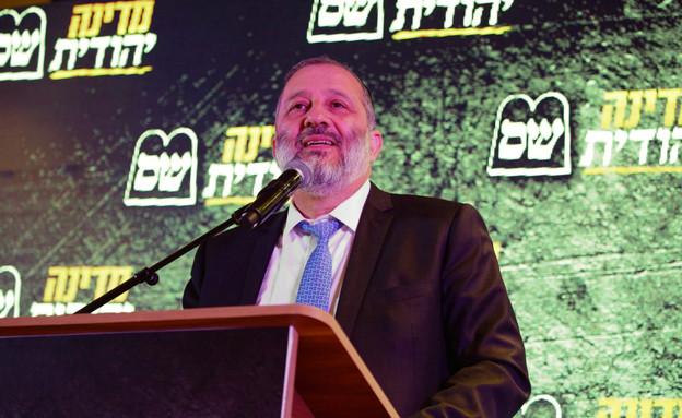 """אריה דרעי באירוע פתיחת קמפיין הבחירות של ש""""ס (צילום: יהונתן ולצר, TPS)"""