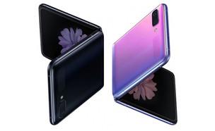 Galaxy Z Flip, סמסונג (צילום: סמסונג)