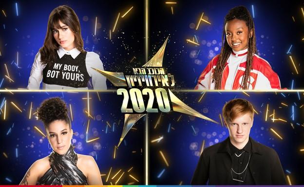 רביעיית הגמר הכוכב הבא לאירוויזיון (צילום: רונן אקרמן)