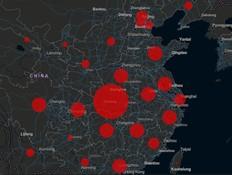 מפת התפשטות הקורונה (צילום: צילום מסך מתוך אתר gisanddata)