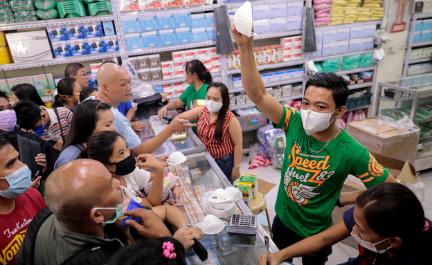 ההיערכות לנגיף הקורונה שמתפשט בפיליפינים (צילום: רויטרס)