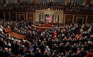 טראמפ נואם מול הקונגרס את נאום מצב האומה (צילום: sky news, skynews)