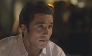 רוי מילר בתפקיד דוד אפוטה (צילום: צילום מסך קשת 12)