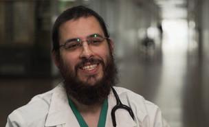 יהודה סבינר, חסיד גור שסיים לימודי רפואה (צילום: החדשות 12)