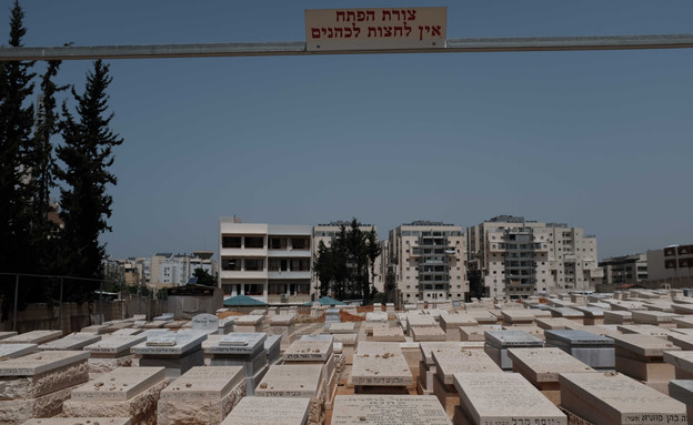 בית הקברות של בני ברק (צילום: תומר נויברג, פלאש 90)
