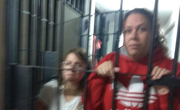הודיה מונסונגו בכלא בפרו