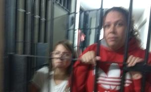 הודיה מונסונגו בכלא בפרו (צילום: צילום מסך)