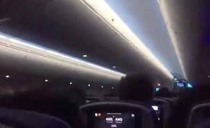 מטוס ברוח (צילום: טוויטר)