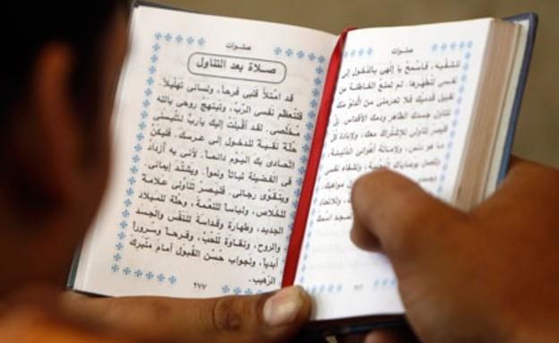 ספר בערבית