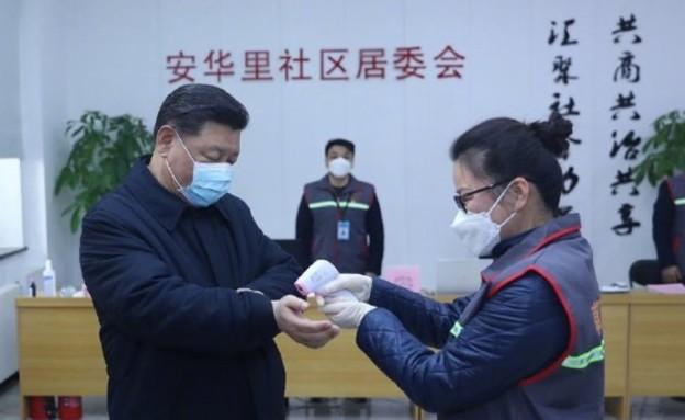 נשיא סין שי ג'ינפינג נבדק אם נדבק בקורונה (צילום: הטלוויזיה הסינית)